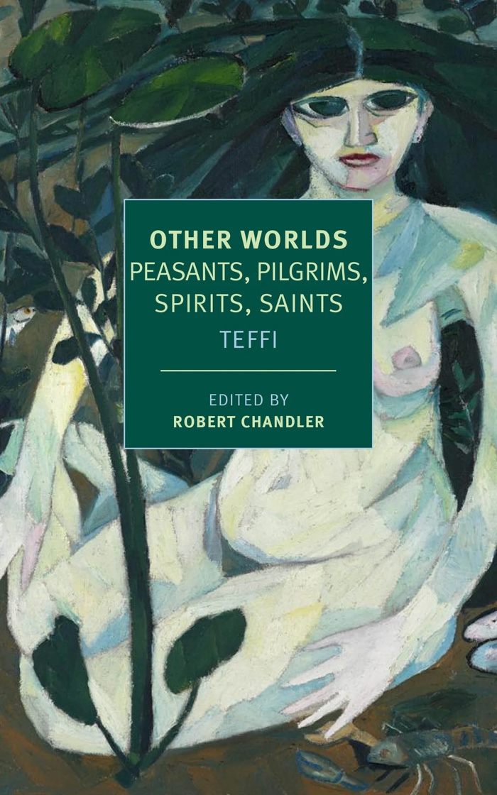Cover of Other Worlds